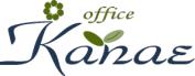 平成25年度の雇用関係助成金 | 横浜・川崎(かわさき)障害年金申請をサポート!(関東エリアの社労士)